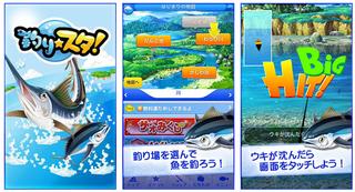 面白いゲームアプリ