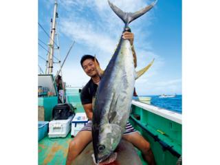 [大物釣りビギナーのドリームチャレンジ(第4回)]カツオ・キメジがバリバリ釣れてドカンとキハダが食いつく!相模湾のビッグゲームが熱い!!