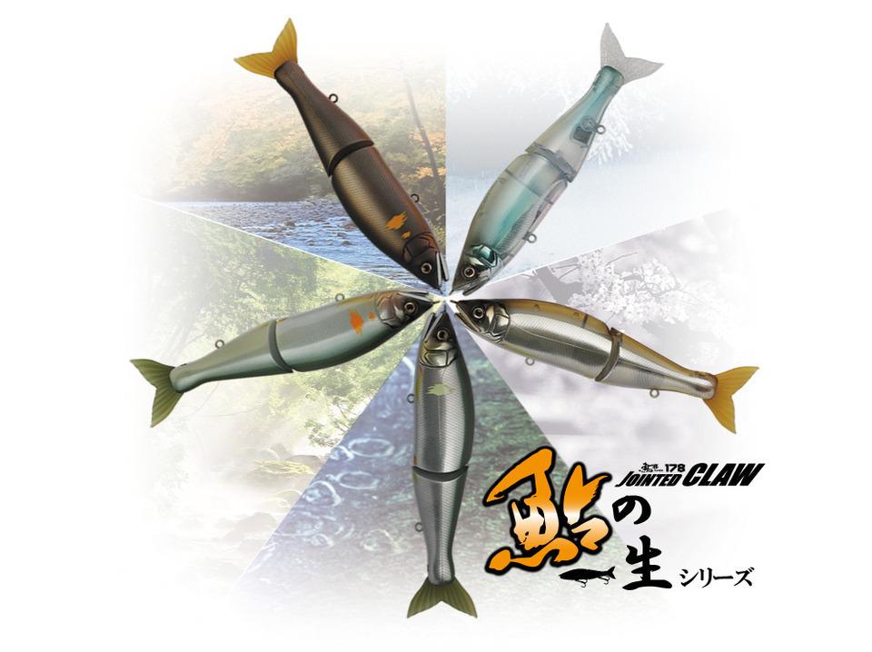 ジョイクロ 鮎の一生シリーズ待望の第5弾が2017年10月発売予定!!氷魚・稚鮎・雨若鮎・追い鮎に続く「錆び鮎」とは一体・・・