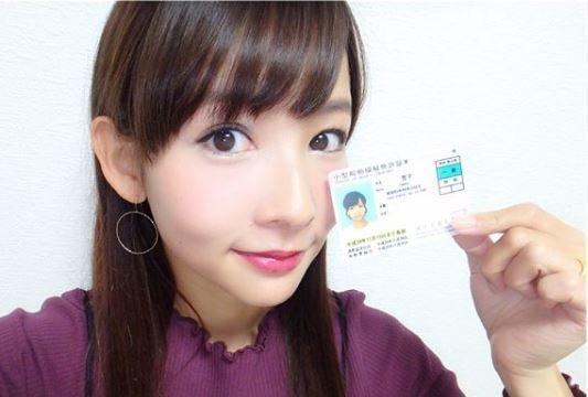 超美人釣りガール・阪本智子さんが一級小型船舶操縦士免許を取得!!