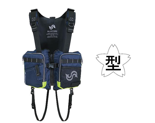 桜マーク付きライフジャケットを着用しよう!国の安全基準に適合した安心安全なライフジャケット3選!