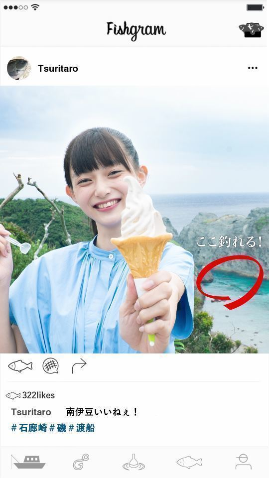 女性 ソフトクリーム 写真