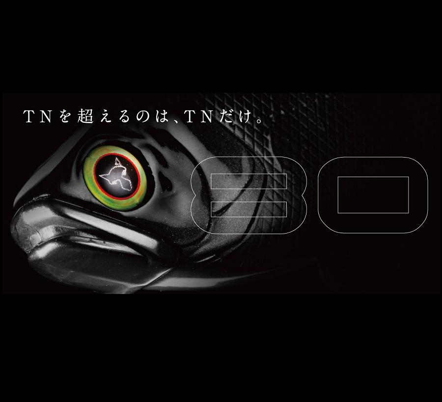TN80は2018年新発売のアウトメタルシステム搭載バイブレーション!全長80ミリにサイズアップされた理由とは?