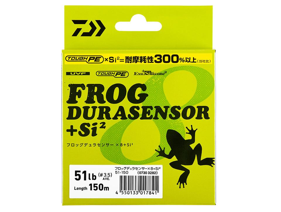 UVFフロッグデュラセンサー×8+Si2は2019年新発売の8本撚りPEライン!フロッグゲームにぴったり!