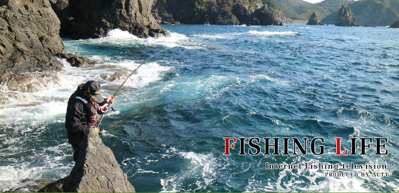 FISHING LIFE 釣り番組