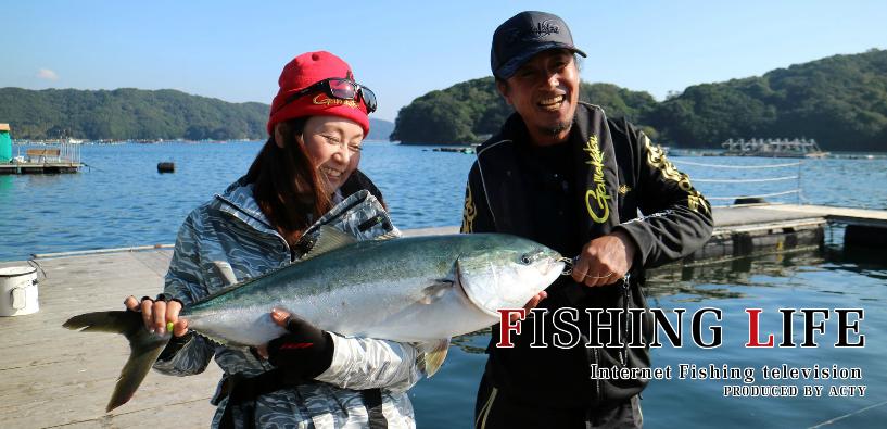 FISHING LIFE 釣り番組