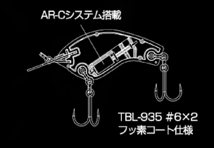 ルアーの詳しい内部構造はこちら