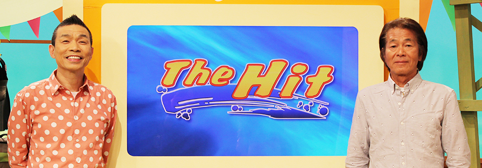 The Hit 釣り番組