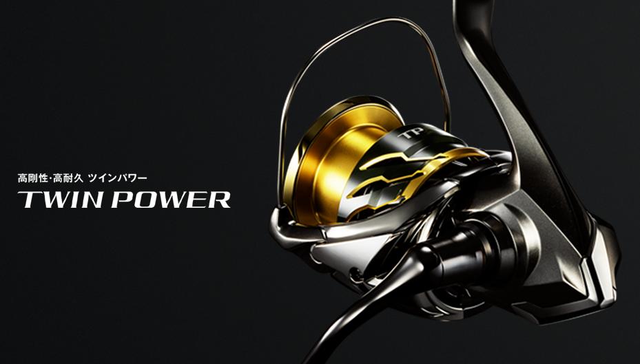 20ツインパワーの発売日が気になる!2020年新発売の金属ローター搭載スピニングリール