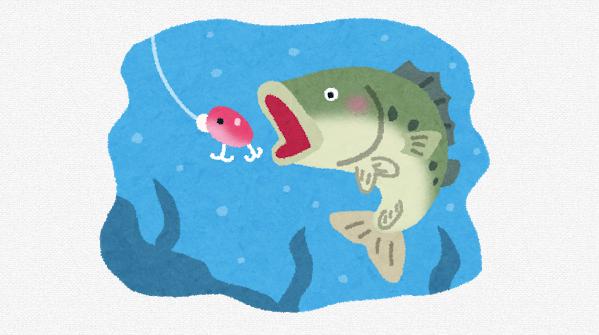 ルアーを追いかける魚のイラスト