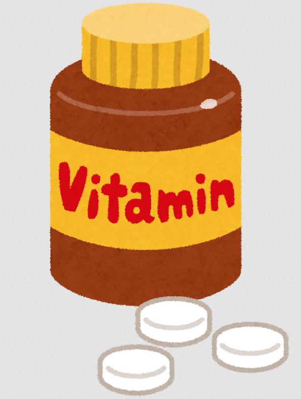 ビタミンサプリのイラスト