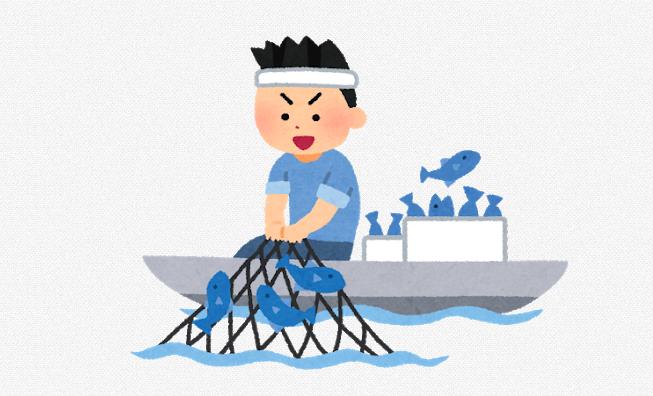 漁をしているイラスト