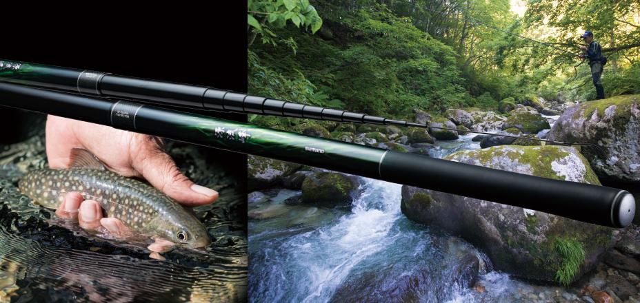 渓流で釣りを楽しむための川釣り竿
