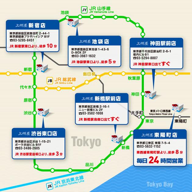 上州屋のリニューアル店舗を含む場所地図