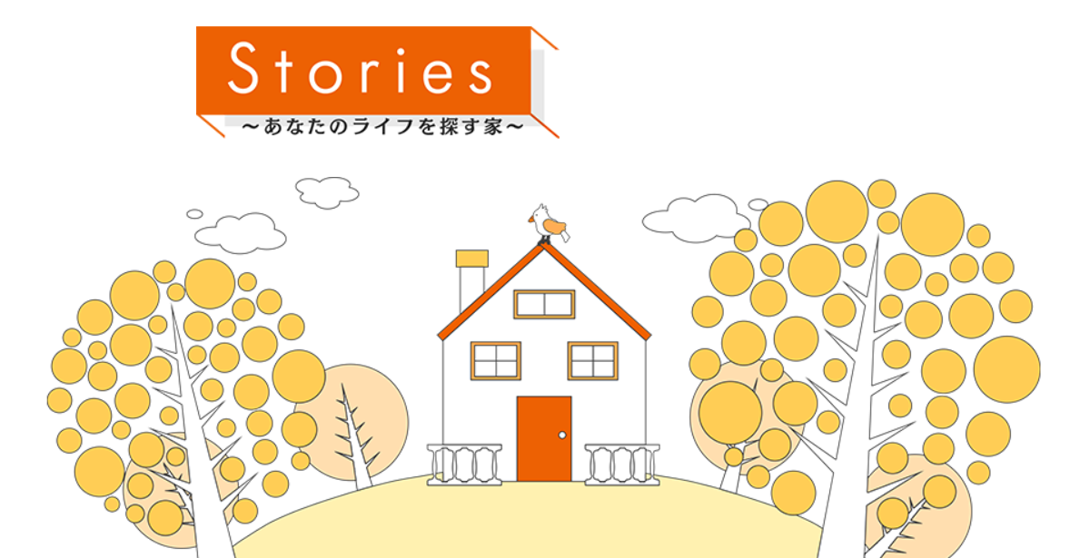 Stories ~あなたのライフを探す家~ 釣り番組