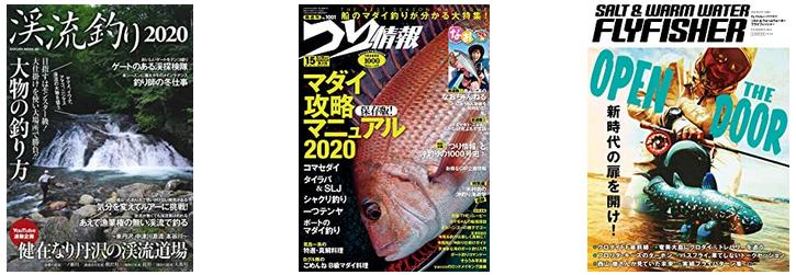 雑誌のアップ写真