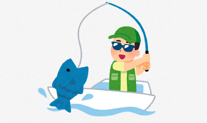 釣りをしているイラスト