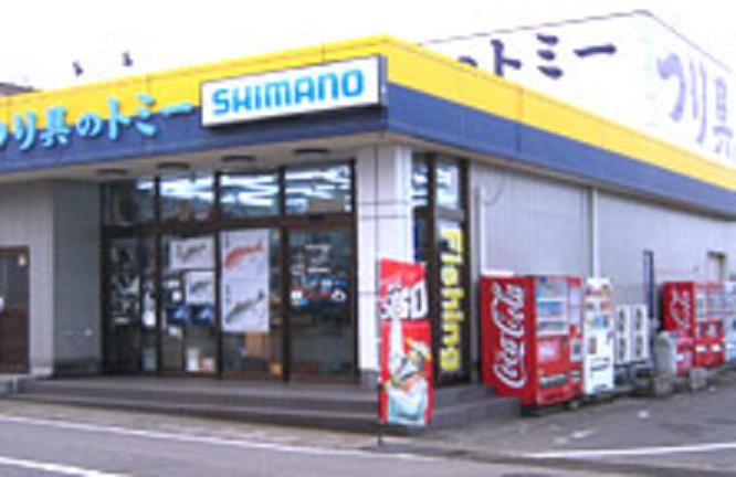 店舗のアップ写真