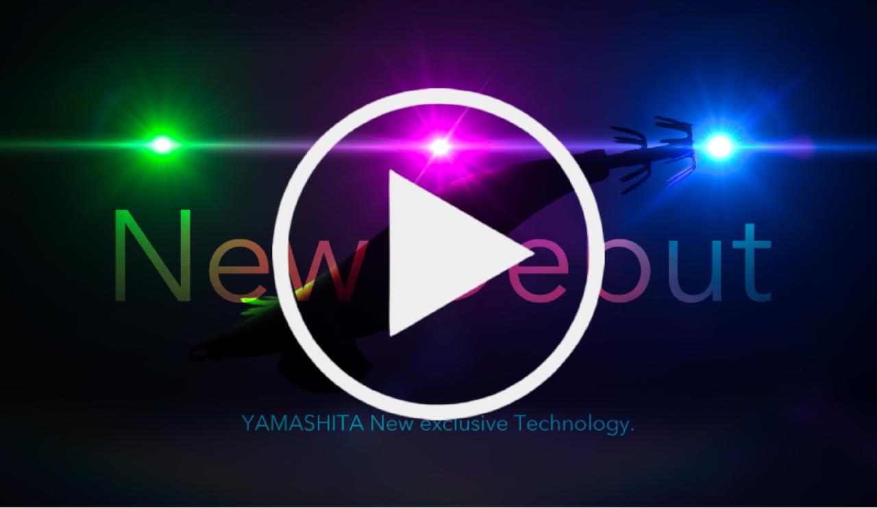 新商品予告動画トップ画像。エギの影の奥に緑、ピンク、青の光。