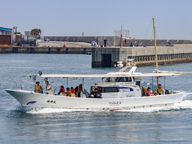 つり船有馬の公式釣り船予約「24時間受付・特別割引・ポイント還元」by釣割