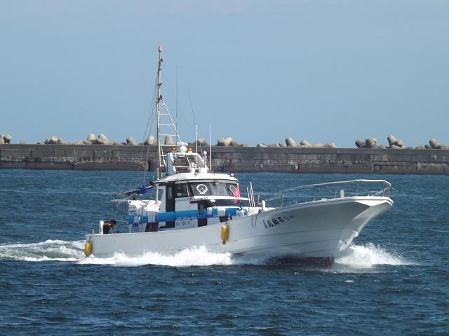 不動丸の公式釣り船予約「24時間受付・特別割引・ポイント還元」by釣割