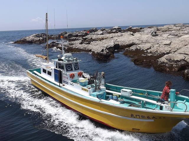 九左衛門丸の公式釣り船予約「24時間受付・特別割引・ポイント還元」by釣割