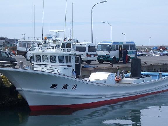 克恵丸の公式釣り船予約「24時間受付・特別割引・ポイント還元」by釣割