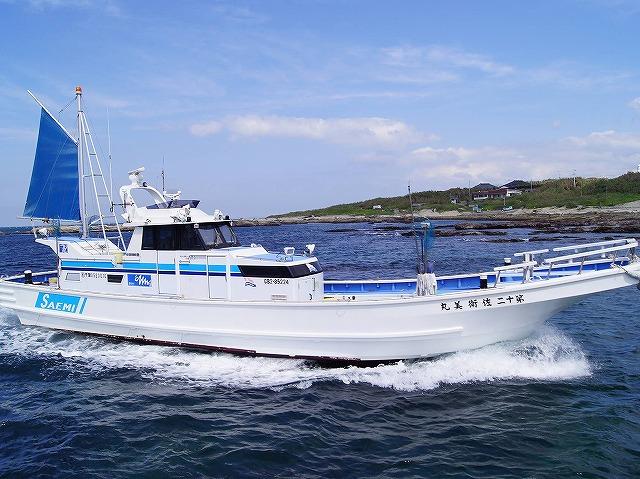 佐衛美丸の公式釣り船予約「24時間受付・特別割引・ポイント還元」by釣割