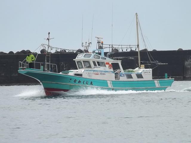 なかくに丸の公式釣り船予約「24時間受付・特別割引・ポイント還元」by釣割