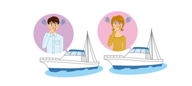 船酔い対策の画像